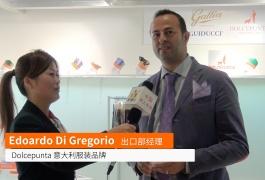 COTV全球直播: Dolcepunta 意大利服装品牌