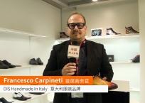 中网市场发布: DIS 意大利服装品牌