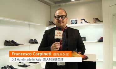 中国网上市场报道: DIS 意大利服装品牌