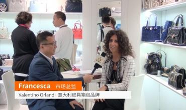 中网市场发布: Valentino Orlandi 意大利皮具箱包品牌