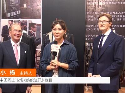 中国网上市场报道: GEORGE BRUMMELL 乔治布鲁摩 英国皇家私人定制