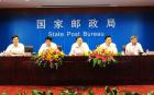 """中國網上市場ChinaOMP.com_國家郵政局周密部署保障""""雙11"""""""