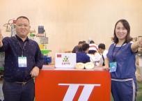 COTV全球直播: 佛山市同佳威沣机械制造有限公司