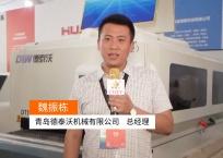 中网市场发布: 青岛德泰沃机械有限公司