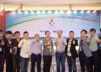 中网市场发布: 杭州赛超数码科技有限公司