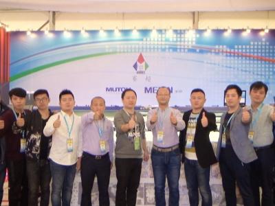 中国网上市场发布: 杭州赛超数码科技有限公司