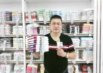 中网市场发布: 绍兴市上虞区娥江施美毛巾厂