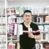 COTV全球直播: 绍兴市上虞区娥江施美毛巾厂