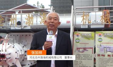 中国网上市场发布: 河北沧州渤海机械