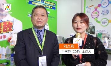 COTV全球直播: 多益得贸易(上海)有限公司、台湾多益得生物科技股份有限公司