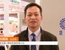 中网市场发布: 青岛盛川机械