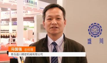 COTV全球直播: 青岛盛川机械
