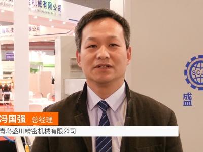 中国网上市场发布: 青岛盛川机械