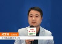 中网市场发布: 沧州首润油脂