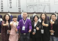 COTV全球直播: 上海嘉乔服饰有限公司