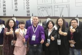 中网市场发布: 上海嘉乔服饰有限公司