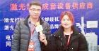 中网市场ChinaOMP.com_中网市场发布:台州盛族激光设备有限公司主要生产激光打标机、激光焊接机及其配套产品