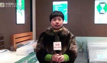 中网市场发布: 绍兴第六空间大自然棕床垫专卖店