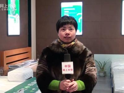 中国网上市场报道: 绍兴第六空间大自然棕床垫专卖店