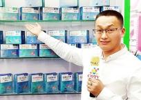 中网市场发布: 安徽草珊瑚生物科技有限公司