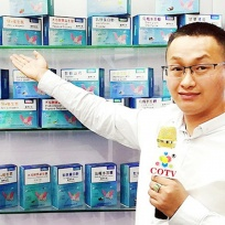 COTV全球直播: 安徽草珊瑚生物科技有限公司