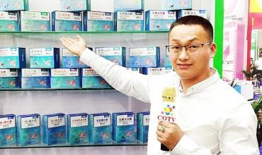 中国网上市场发布: 安徽草珊瑚生物科技有限公司
