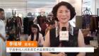 中網市場ChinaOMP.com_瑤琴旗袍是臭美還是韻味?