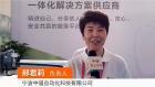 中网市场ChinaOMP.com_《宁波纺织服装产业发展报告》发布