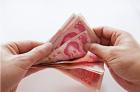 中网市场ChinaOMP.com_樊纲:人民币已走出这一步 别幻想固定汇率制度回来