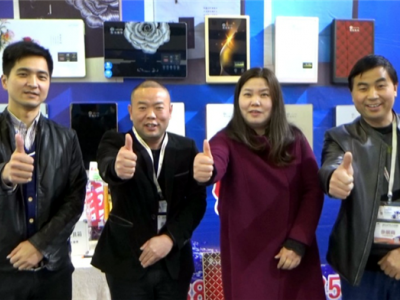 """中国网上市场发布: 佛山顺德速惠尔电器有限公司生产销售: """"斯·瑞斯特""""、""""扬子佳美""""饮水机、磁能热水器"""