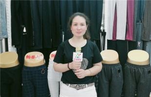 中网市场ChinaOMP.com_中网头条发布:浦江县布鲁王服装厂研发生产时尚九分裤、孕妇裤、孕服一体裤及各种时尚打底裤