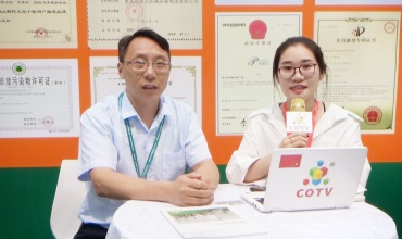 中网市场发布: 重庆帕泰克机械设备制造有限公司
