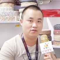 COTV全球直播: 广州惠得编织厂