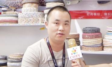 中網市場發布: 廣州惠得編織廠