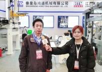 中网市场发布: 秦皇岛鸿通机械有限公司、江苏天鼎精密机械有限公司