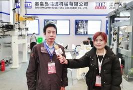 COTV全球直播: 秦皇岛鸿通机械有限公司、江苏天鼎精密机械有限公司