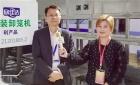 中网市场ChinaOMP.com_中网市场发布:海口欣佳达机电有限公司研发、生产、销售食品、饮料机械等产品