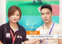 中网市场发布: 广东鹤山桃源鑫怡雨具制品厂