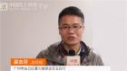 中网市场ChinaOMP.com_中网市场发布: 广州?#33258;?#21306;富力城梁志芬玉石行
