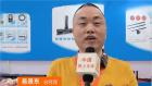 中网市场ChinaOMP.com_中网市场发布: 厦门市尚易科技有限公司
