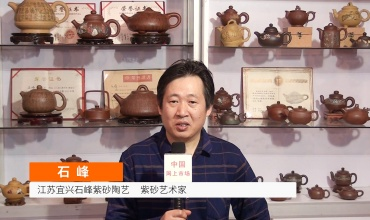 COTV全球直播: 江苏宜兴石峰紫砂陶艺