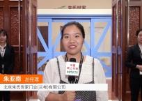 中网市场发布: 北京朱氏世家门业