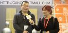"""中網市場ChinaOMP.com_中網市場發布:四匹運動器械(上海)有限公司研發、生產、銷售""""仲景ALL IN ONE""""系列和""""IRON SYSTEM""""運動器材"""