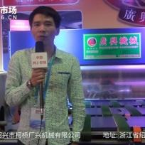 2015柯桥秋季纺博会视讯(五)