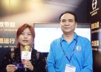 中网市场发布: 广州永恒新能源科技有限公司