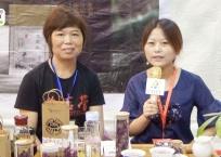 COTV全球直播: 郑州巧艺源商贸有限公司