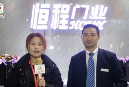 COTV全球直播: 杭州恒然装饰材料有限公司