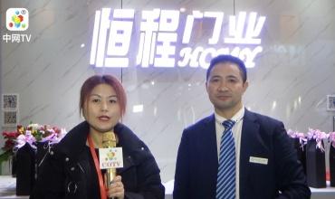 中网市场发布: 杭州恒然装饰材料有限公司