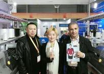 中网市场发布: 嘉兴奥都智能科技有限公司