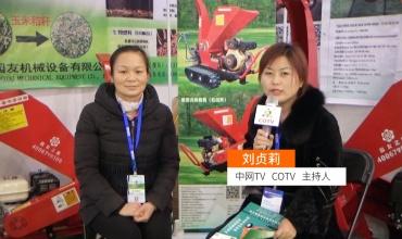 COTV全球直播: 义乌园友农林机械设备